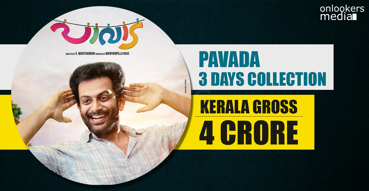 Pavada Collection Report, Pavada 3 days collection, prithviraj pavada, hit malayalam movie 2016, pavada hit or flop