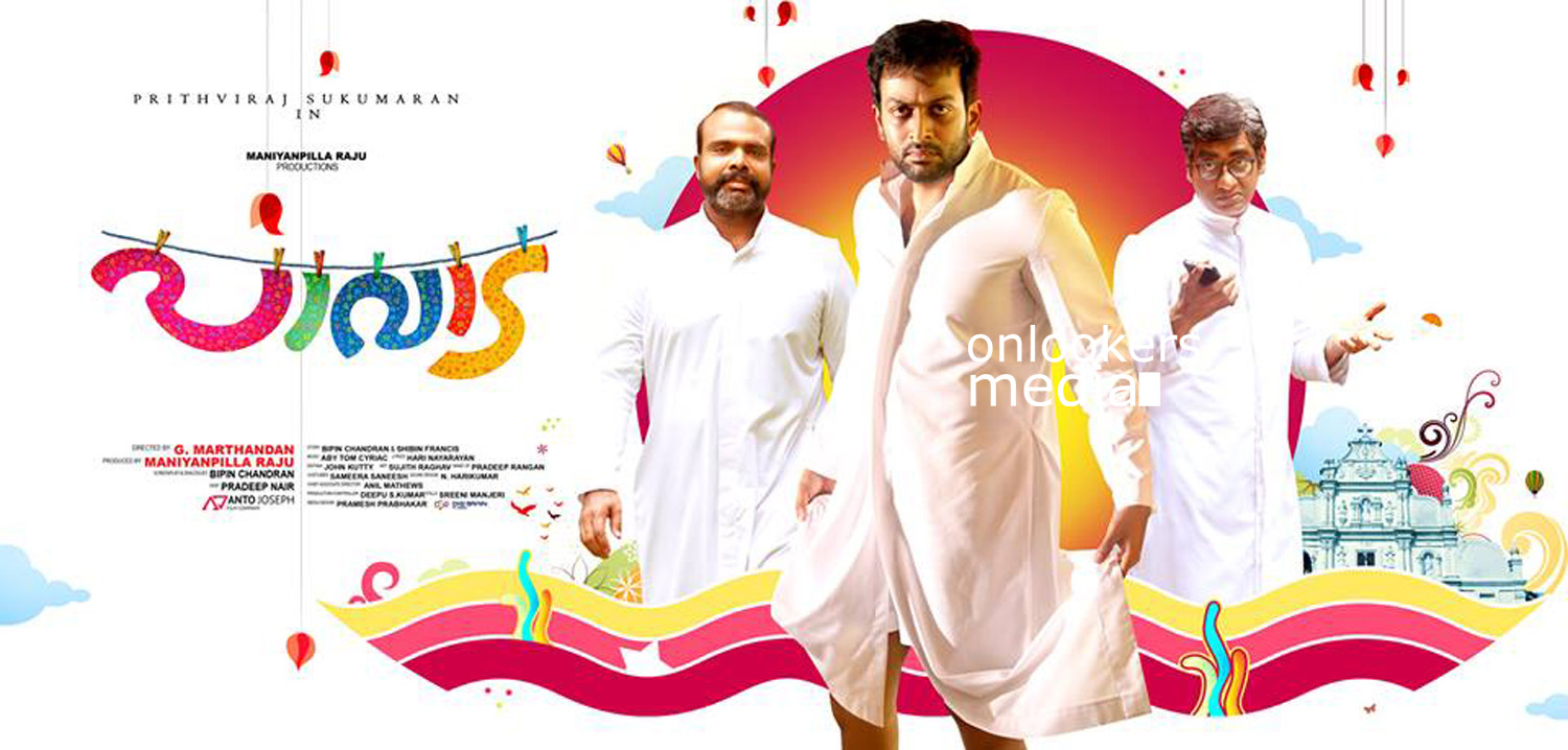 Pavada stills, Pavada posters, malayalam movie 2016, prithviraj in Pavada, anoop menon in Pavada, Pavada malayalam movie stills,
