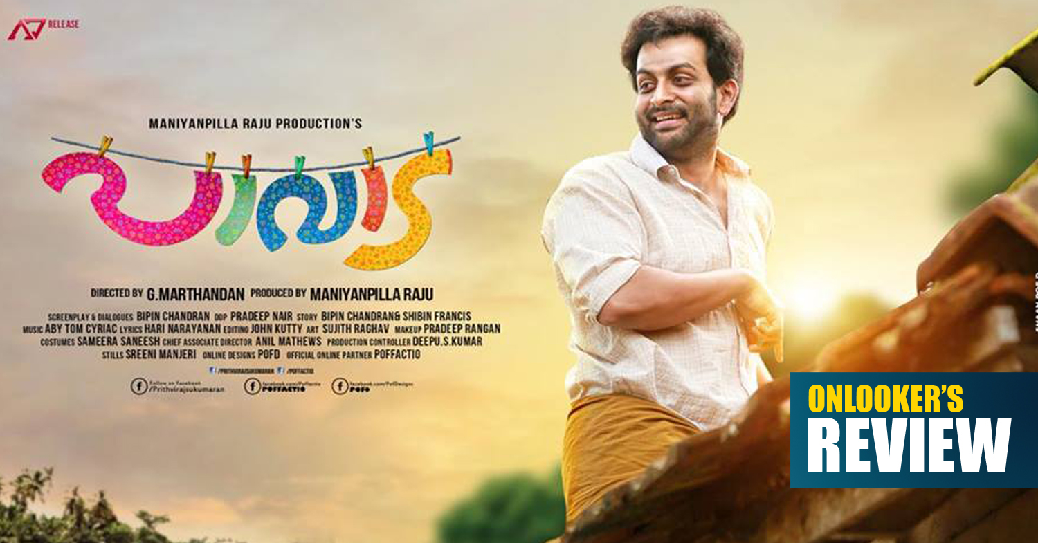 Pavada review, Pavada rating, Pavada theater report, prithviraj Pavada review rating, Pavada hit or flop
