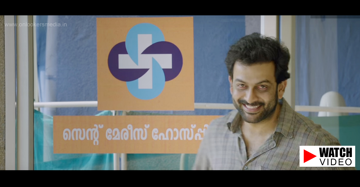 Pavada, Pavada malayalam movie trailer, prithviraj in Pavada, prithviraj 2016 movies, pavada teaser