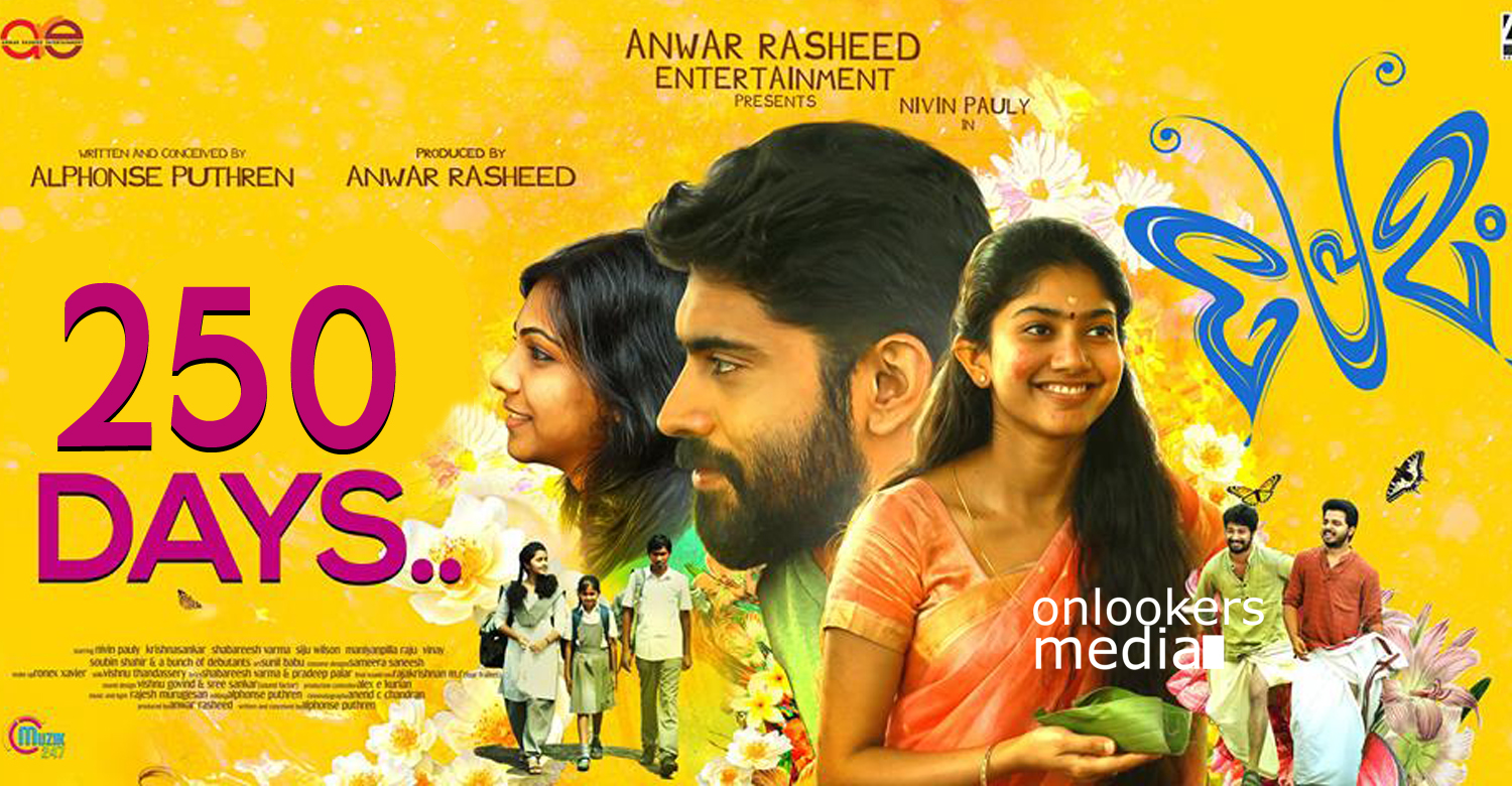Premam total run in chennai, Nivin pauly premam, director Alphonse Puthren, premam 250 days, malayalam movie 2016,