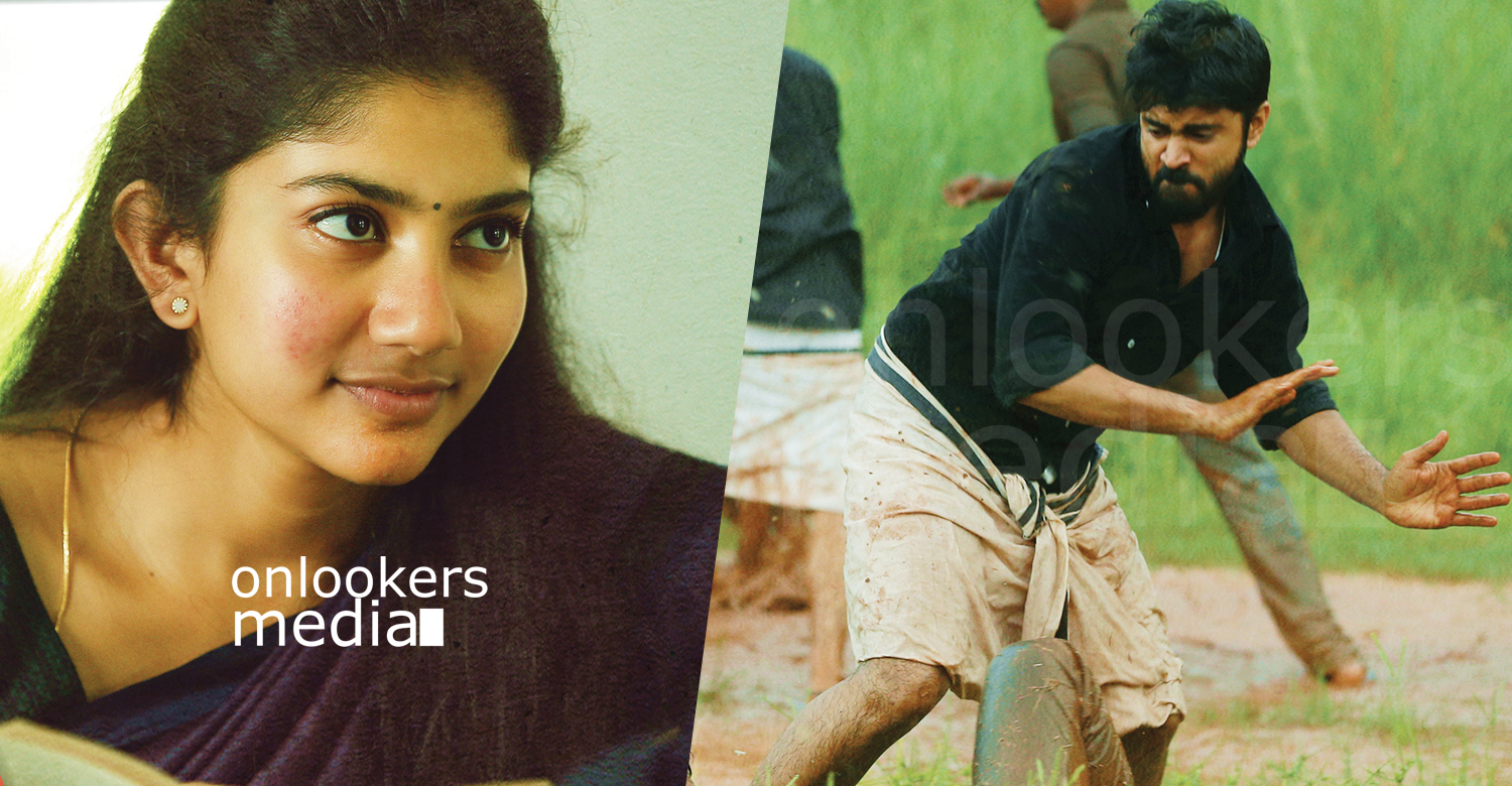 Premam, Premam total run in tamil nadu, Premam record running, Premam now runnning theaters, nivin pauly in Premam