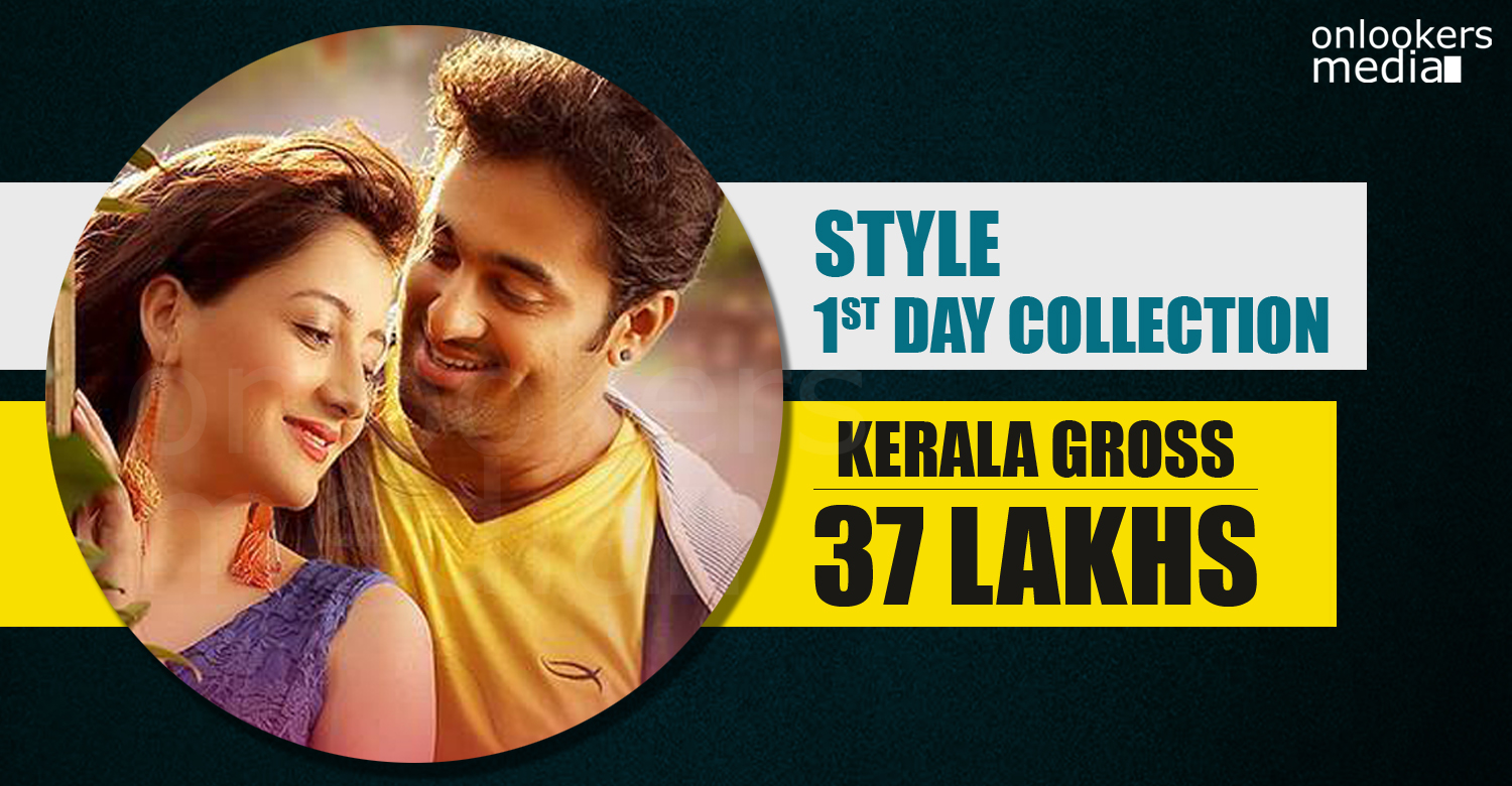 Style Malayalam Movie Collection Report, Style collection, style boxoffice, unni mukundan in Style , Style tovino thomas