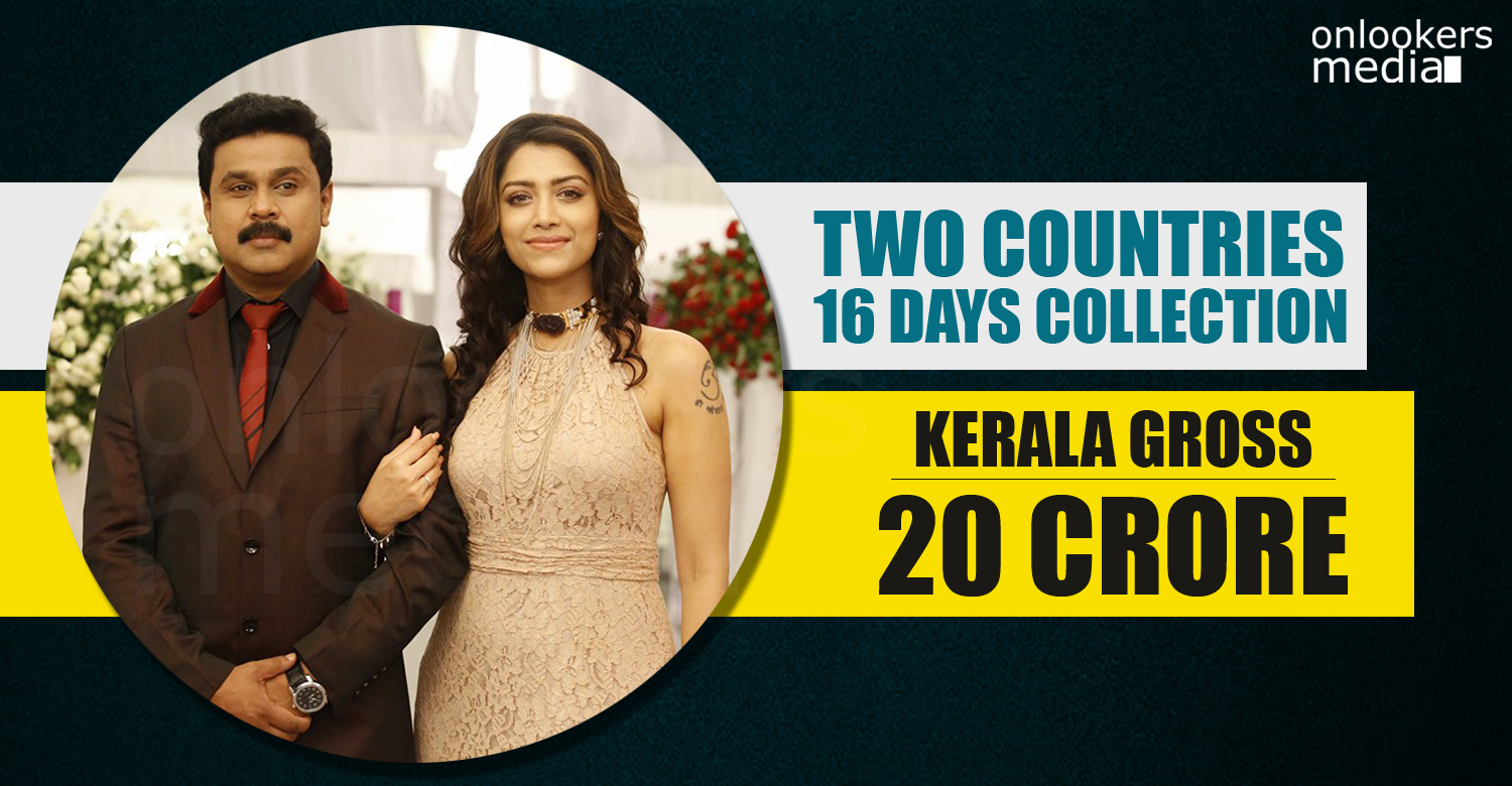 Two Countries, Two Countries malayalam movie, Two Countries boxoffice collection, Two Countries 20 crore collection