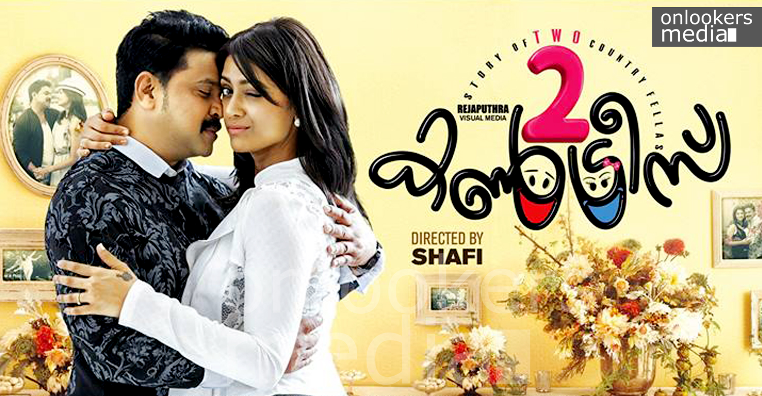 Two Countries, Two Countries collection report, dileep in Two Countries, top grossing malayalam movie, latest movie news, dileep mamtha mohandas