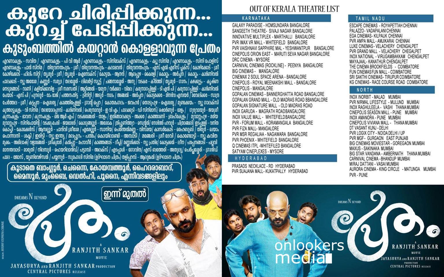 pretham theatre list, pretham online booking, pratham malayalam movie out side kerala theater list;