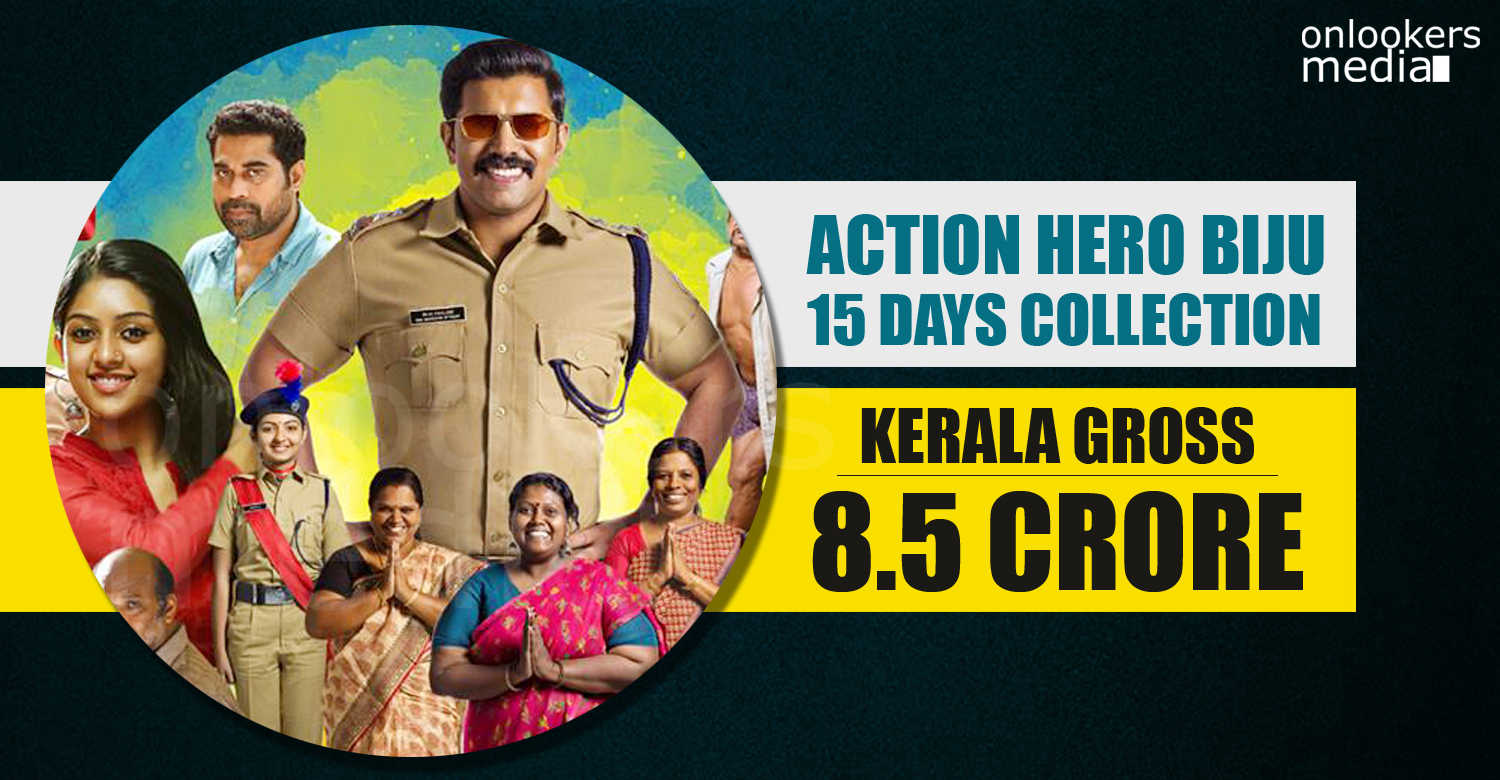 Action Hero Biju Collection Report, Action Hero Biju hit or flop, Action Hero Biju 15 days collection, nivin pauly hit flop movies, malayalam hit movies,