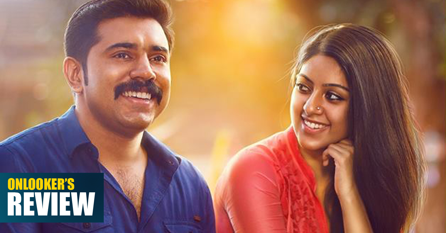 Action Hero Biju Review, Action Hero Biju rating, Action Hero Biju hit or flop, Action Hero Biju movie review rating, Action Hero Biju theater report, nivin pauly Action Hero Biju users review,