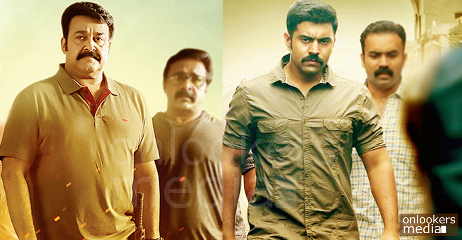 Action Hero Biju first day collection, Action Hero Biju loham, loham first day collection, first day collection record in malayalam, nivin pauly mohanlal