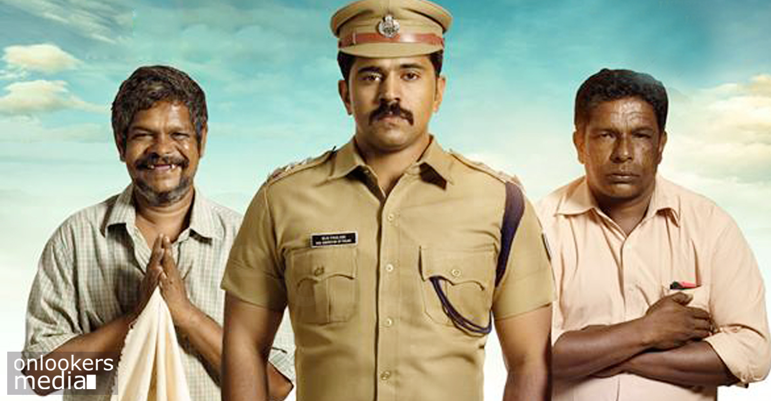 Action hero biju collection, Action hero biju tamil nadu collection, Action hero biju chennai review report, Action hero biju hit or flop,