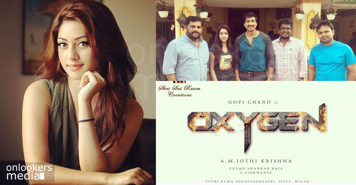Action Hero Biju heroine, Anu Emmanuel in telugu, Anu Emmanuel in oxygen, oxygen telugu movie, oxygen movie actress,