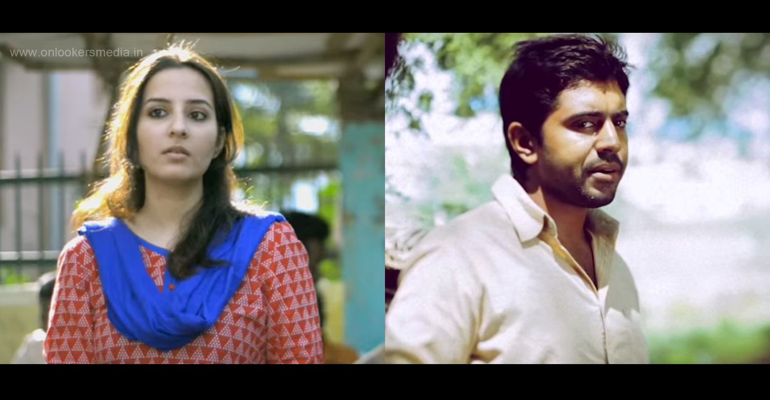 Aviyal Teaser, Aviyal tamil movie, nivin pauly in Aviyal, Aviyal movie trailer, nivin pauly next movie, tamil movie of 2016