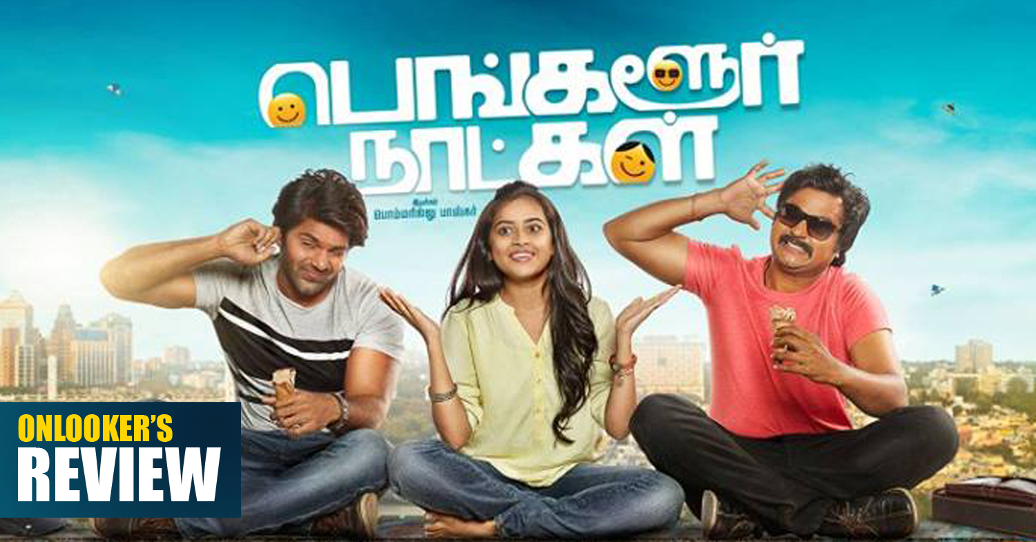 Bangalore Naatkal Review, Bangalore Naatkal rating, Bangalore Naatkal theater report, bangalore days tamil remake hit or flop, Bangalore Natkal movie review rating