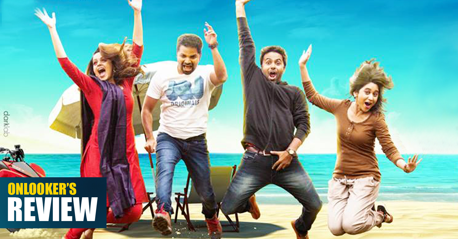 Hello Namasthe review, Hello Namasthe rating, Hello Namasthe malayalam movie review rating, Hello Namasthe hit or flop, flop malayalam movie 2016