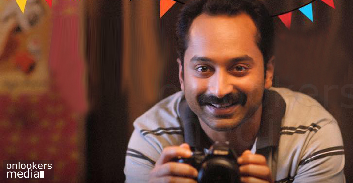 Maheshinte Prathikaram, Maheshinte Prathikaram collection report, malayalam movie 2016, fahad fazil solo hit movies, fahadh faasil 2016 movies,