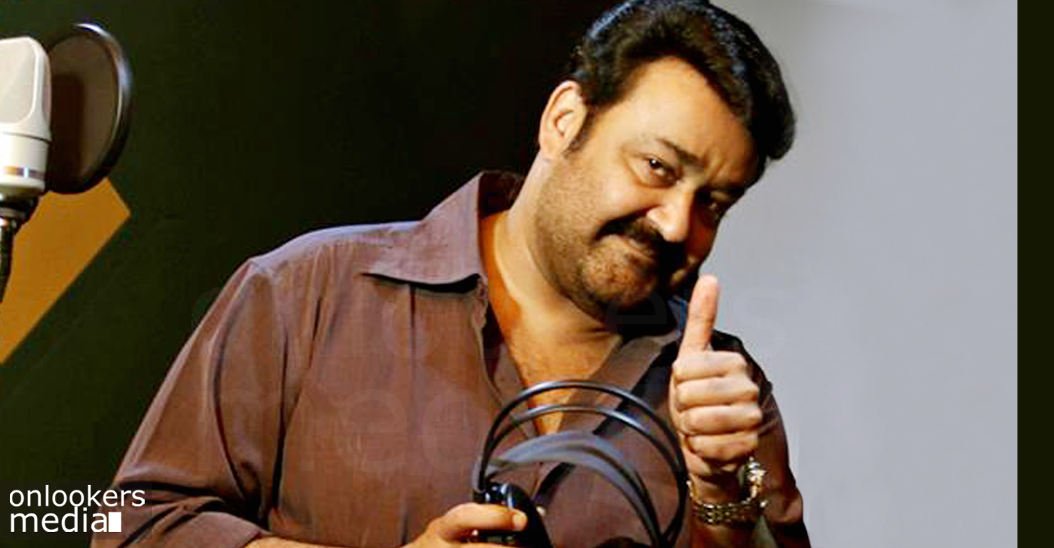 Mohanlal latest news, Mohanlal jnu issue, malayalam movie 2016, Mohanlal 2016