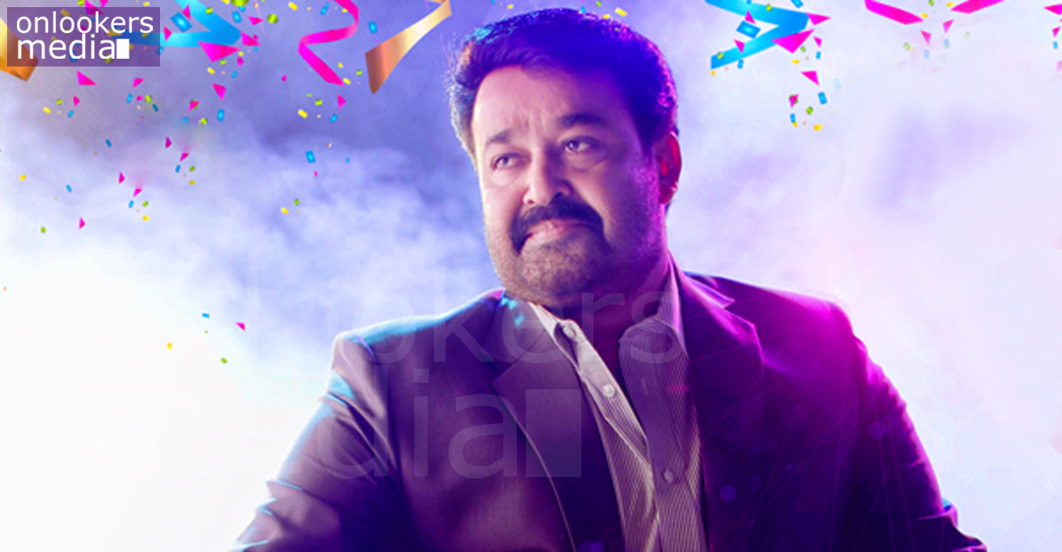 Mohanlal, Mohanlal latest movies, Mohanlal 2016 movie, malayalam movie 2016