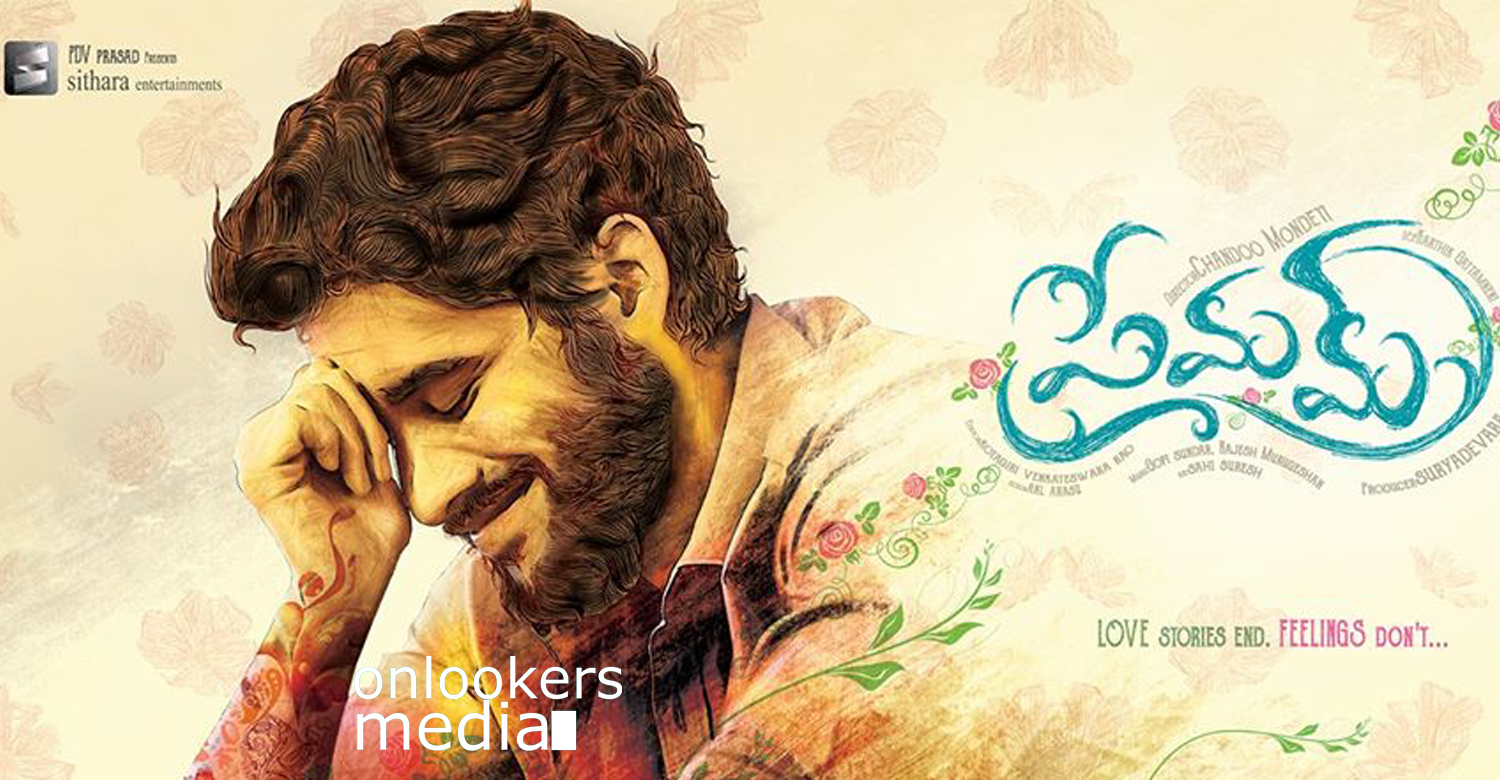 Naga Chaitanya in premam, premam telugu movie, premam movie poster, premam telugu remake actress, anupama in premam telugu