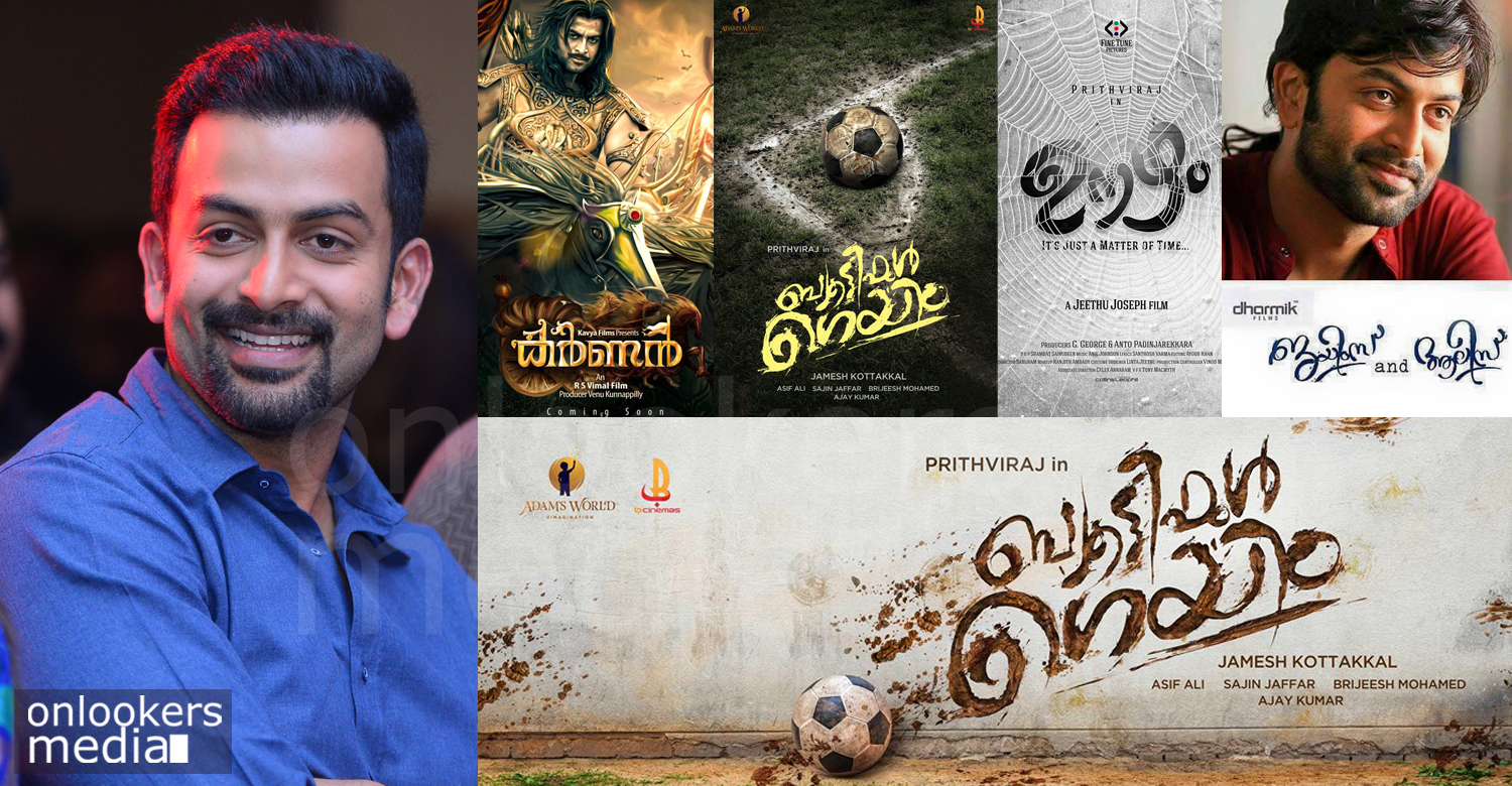 Prithviraj 2016 movies, Prithviraj next movie, vimanam malayalam movie, oozham movie, prithviraj in oozham, karnan movie