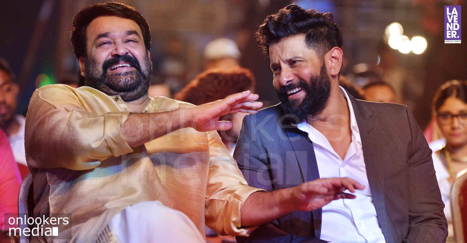 Me And My Wife Are Big Fans Of Mohanlal Says Chiyaan Vikram