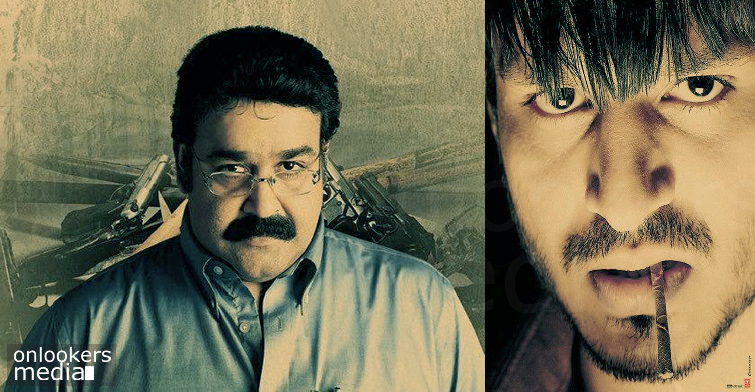 Company 2, mohanlal in Company, ram gopal varma Company 2, hindi movies of 2016, vivek oberoi, company hindi movie