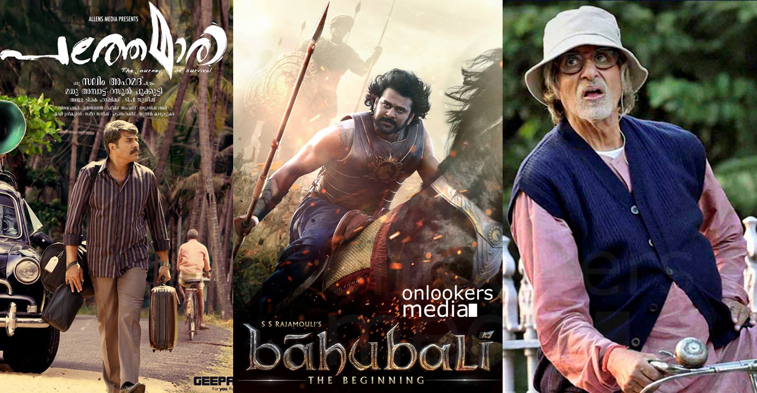 63rd National Film Award winners list, jayasurya national award, pathermari national award, bahubali national award, best actor 2016 indian movie,
