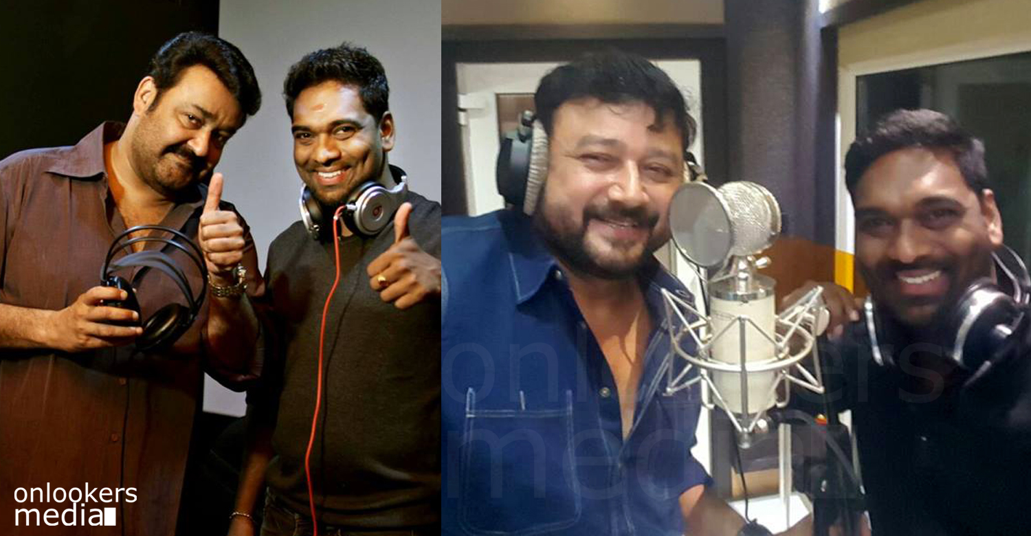 Aadupuliyattam, Jayaram, Ratheesh Vega, Jayaram sing for adu puliyattam movie, malayalam movie 2016, aattu manal payayil
