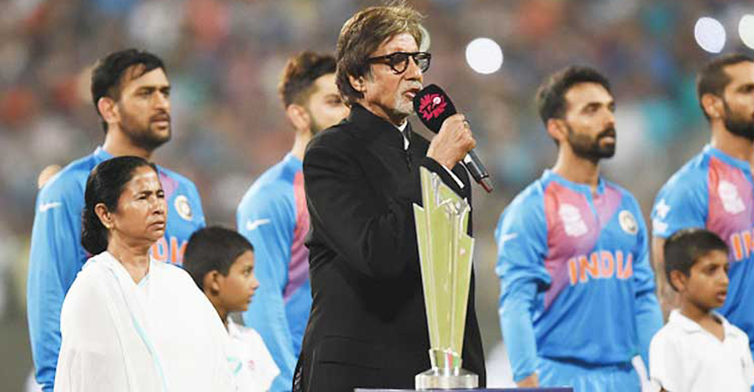 Did Amitabh Bachchan received rupees 4 crore to sing ...