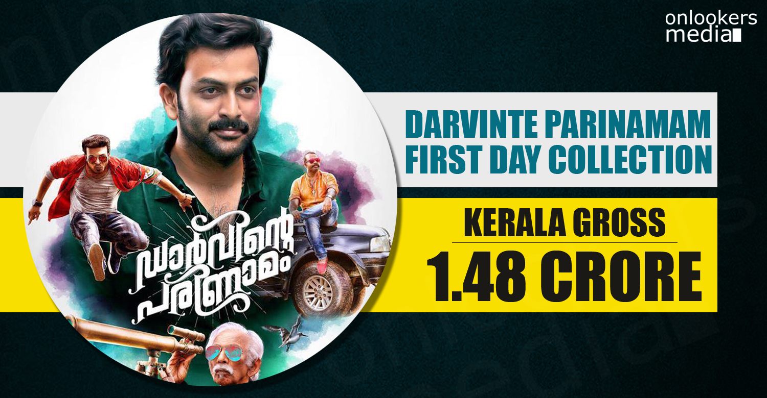 Darvinte Parinamam Collection Report, Darvinte Parinamam first day Collection, Darvinte Parinamam hit or flop, malayalam movie 2016, prithviraj hit flop movies 2016, Darwinte Parinamam total collection