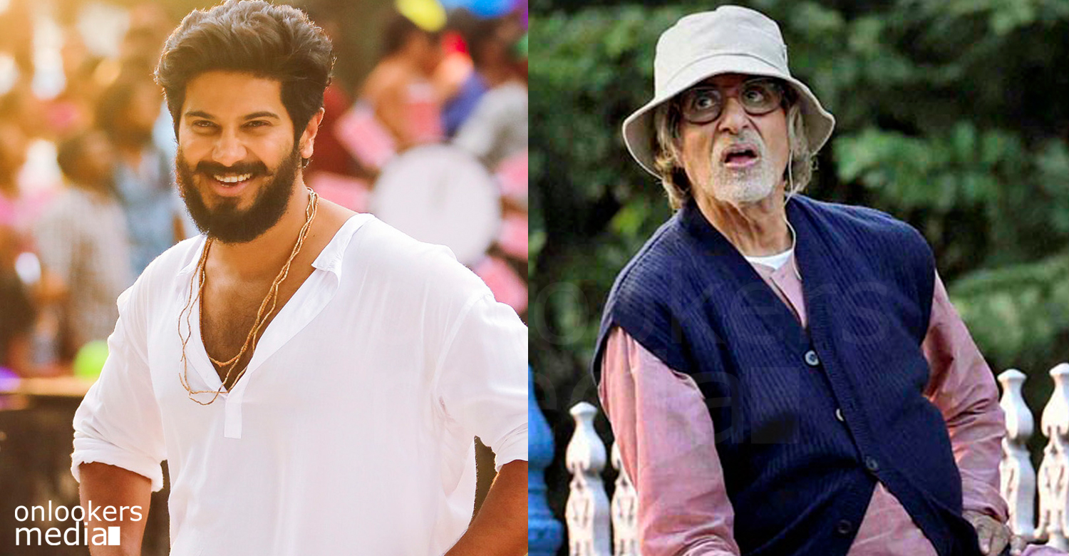 Dulquer amitabh bachchan, Dulquer charlie, Dulquer national award, malayalam movie 2016, Dulquer latest news, amitabh bachan best actor award, Dulquer best actor