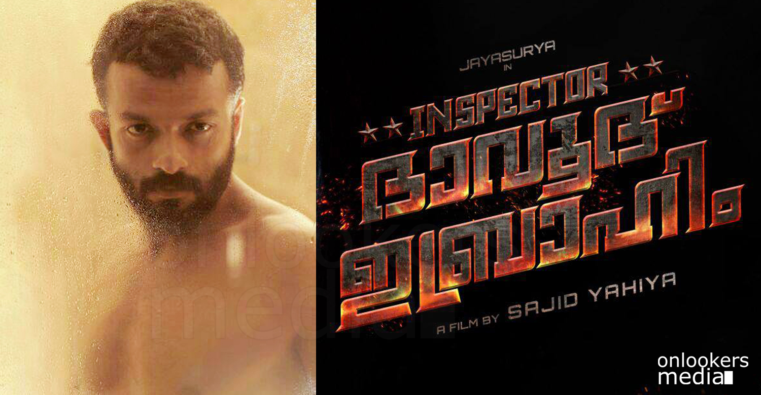 Jayasurya in IDI Inspector Dawood Ibrahim, sajid yahiya, idi malayalam movie, idi movie stills, malayalam movie 2016