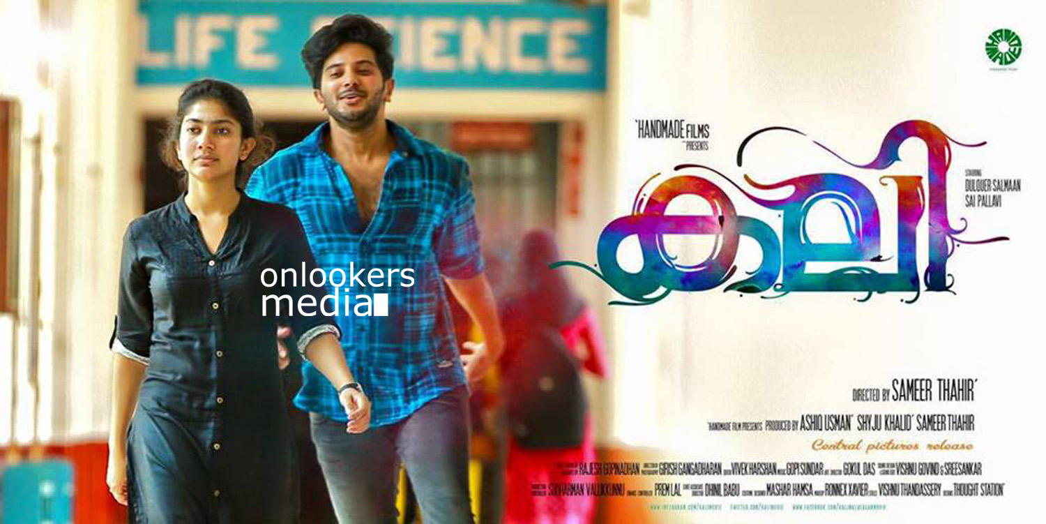 Kali Malayalam Movie Poster, kali stills, kali poster, dulquer in kali, sai pallavi in kali, malar miss latest photos, dulquer sai pallavi