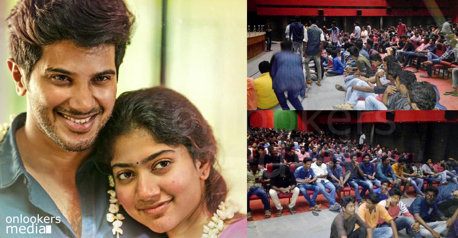 Kali, Kali first day collection, Kali malayalam movie hit or flop, Kali collection reports, Kali theater response, dulquer in Kali