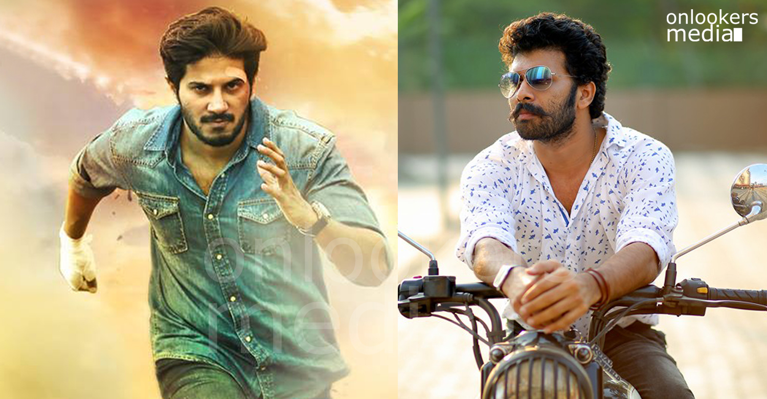kali, dulquer in kali, sunny wayne in kali, kali malayalam movie, malayalam movie 2016, dulquer sunny wayne