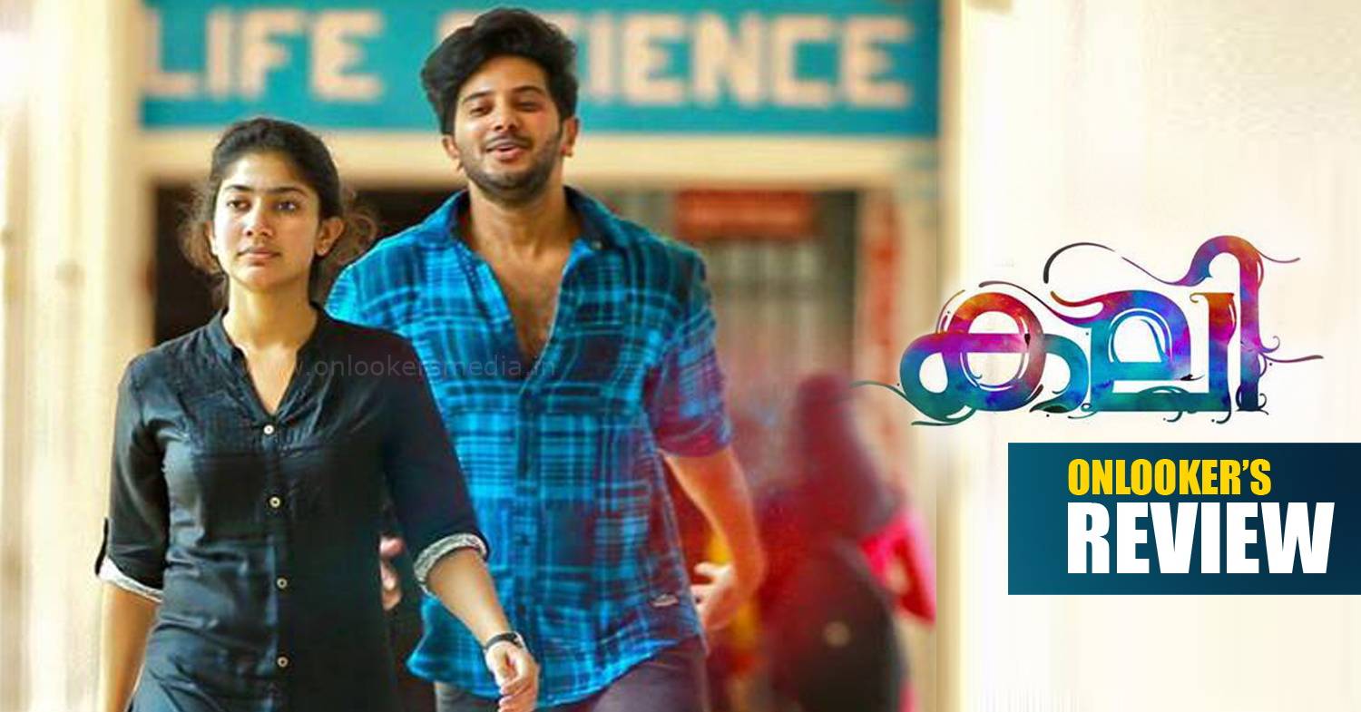 kali review, kali rating, kali malayalam movie review, kali hit or flop, dulquer movie kali review rating report, kali theater report, kali first day collection