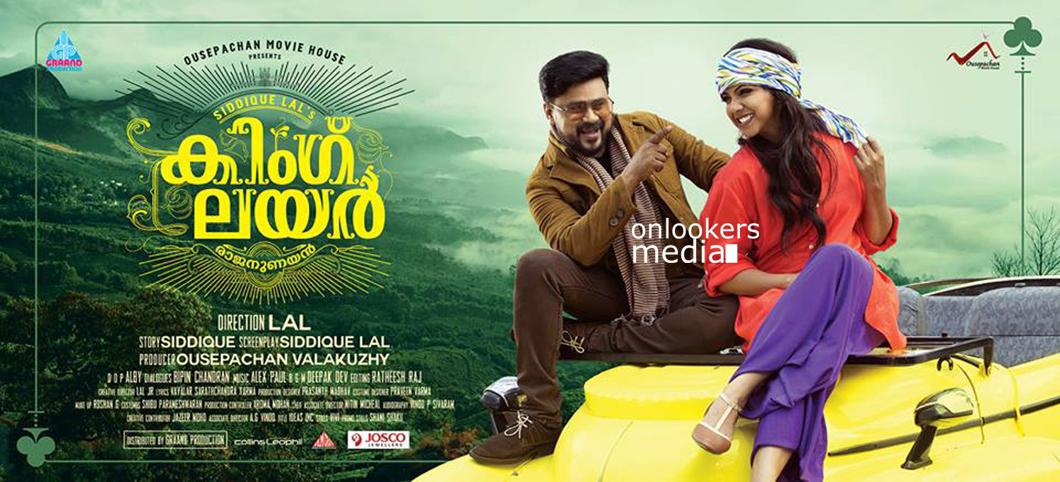 King Liar Malayalam Movie Poster Dileep Madonna Sebastian