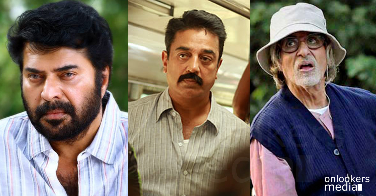 Mammootty, Kamal Haasan, Amitab Bachchan, national film award, mammootty national award,