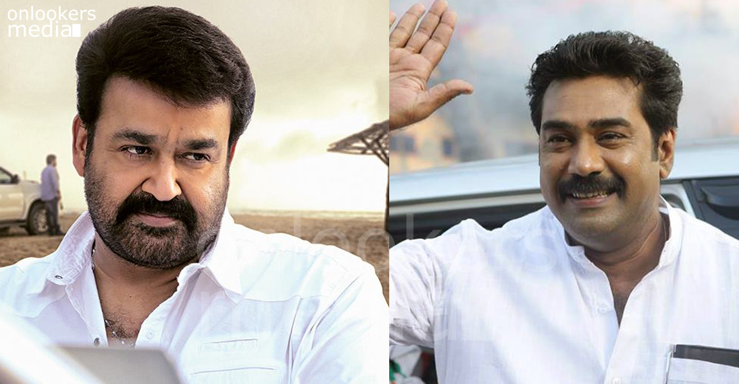 mohanlal biju menon, mohanlal 2016 movies, malayalam movie 2016, latest movie news, biju menon, jibu jacob mohanlal movie, pranayopanishath