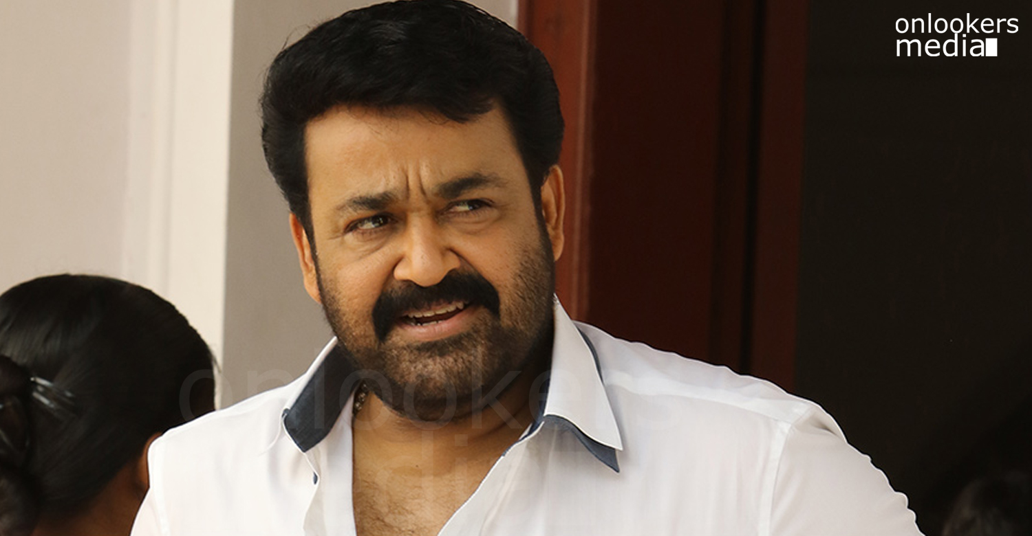 Mohanlal latest news, Mohanlal jnu issue, malayalam movies 2016, Mohanlal next movie