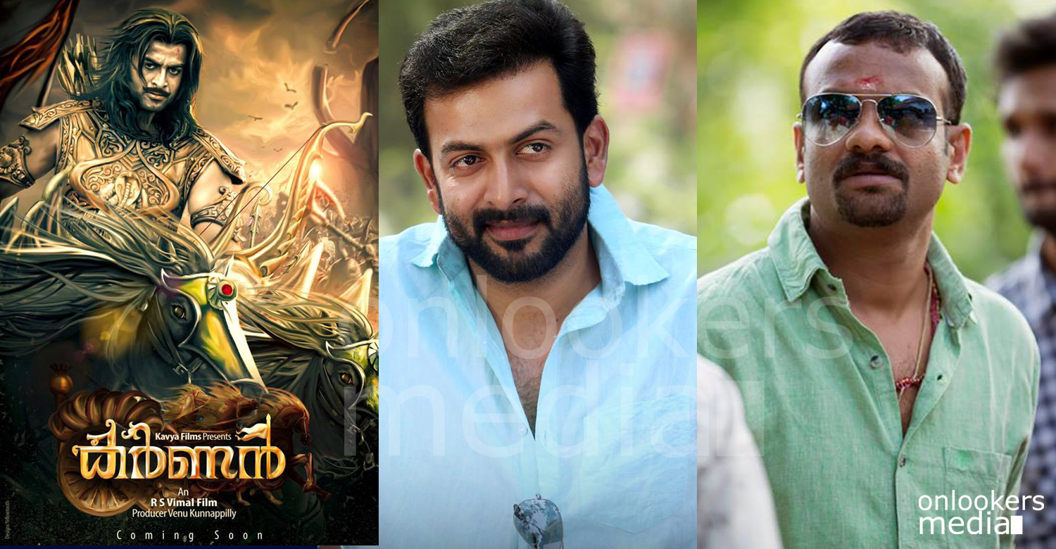 Karnan prithviraj, rs vimal prithviraj issue, prithviraj karnan dropped, karnan movie dropped,