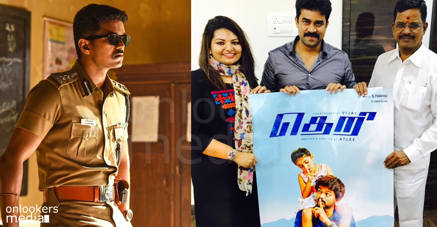 Theri kerala rights, Theri kerala distribution, Theri prithviraj, vijay in Theri, Theri kerala distribution amount, vijay babu sandra thomas