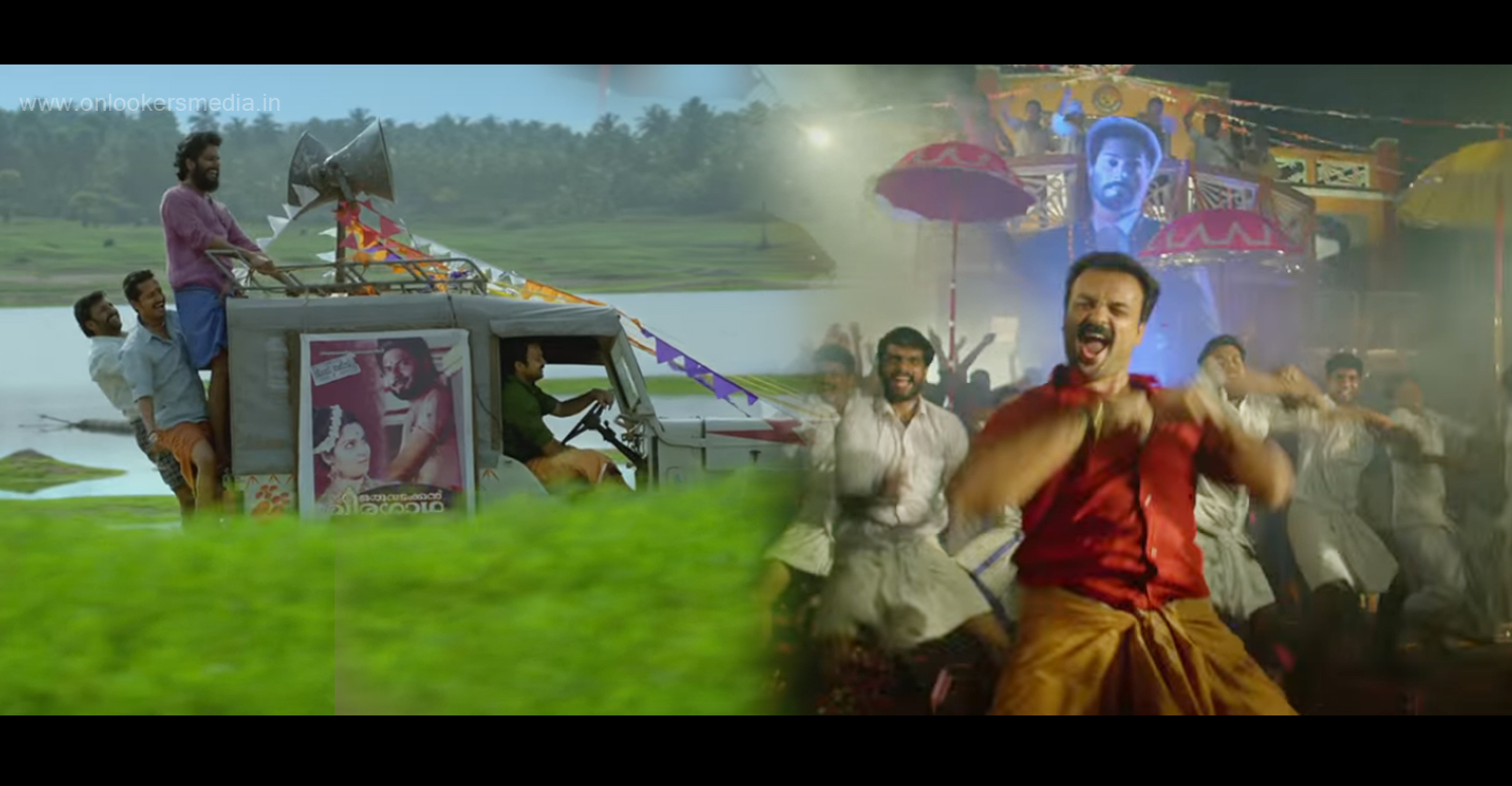 Valleem Thetti Pulleem Thetti, Kunchacko Boban, Shamili, Are Thu Chakkar song, kunchacko boban dance, baby shyamil latest movie