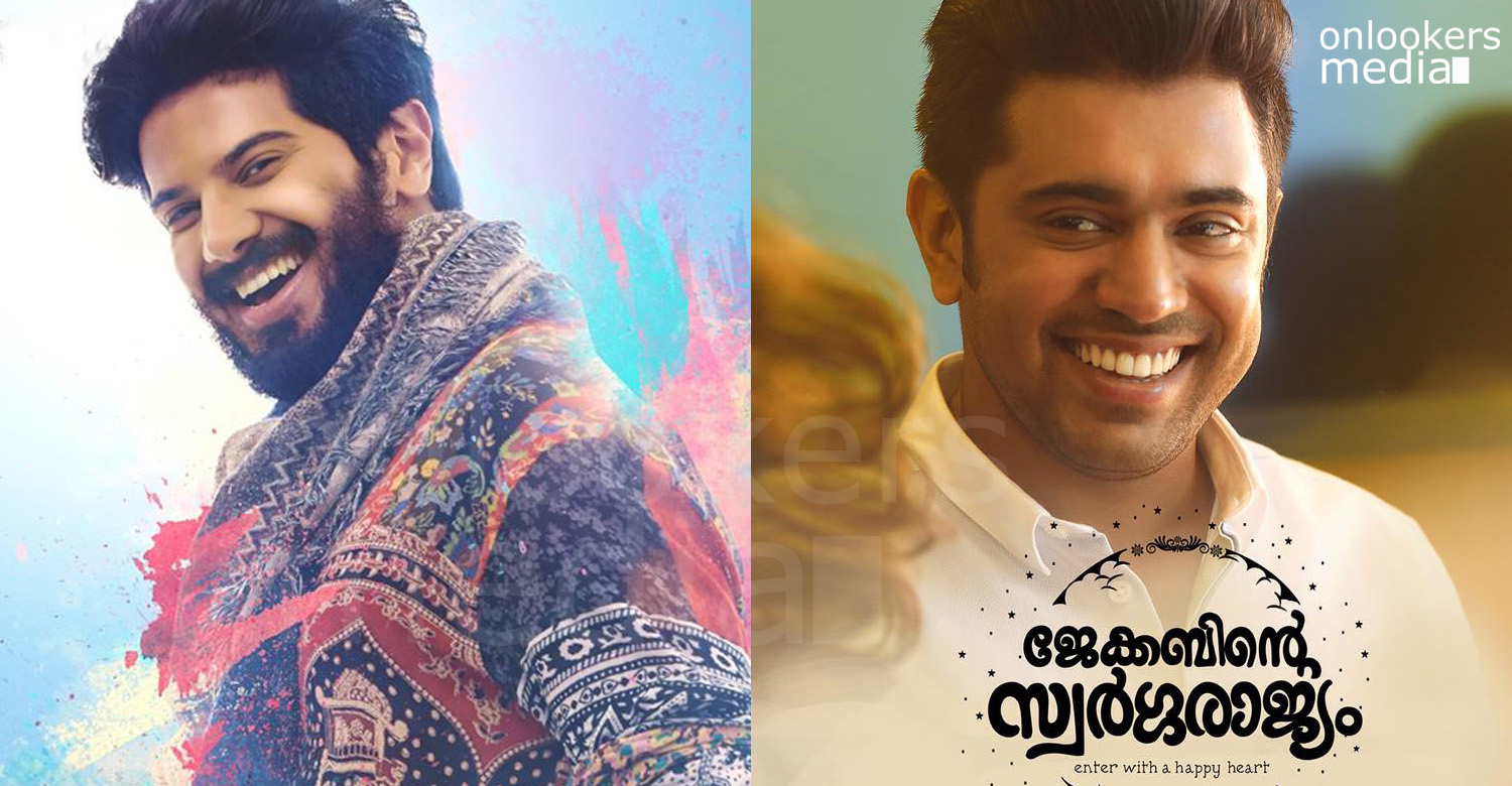 Jacobinte Swargarajyam, Jacobinte Swargarajyam charlie, charlie collection record, dulquer nivin pauly,