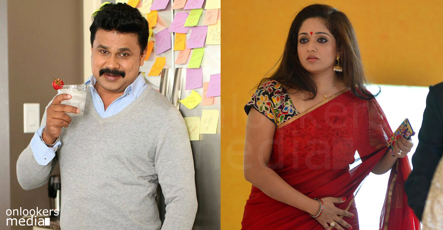 Valayar Paramasivam, dileep in Valayar Paramasivam, dileep kavya madhavan, kavya dileep relationship, malayalam movie 2016