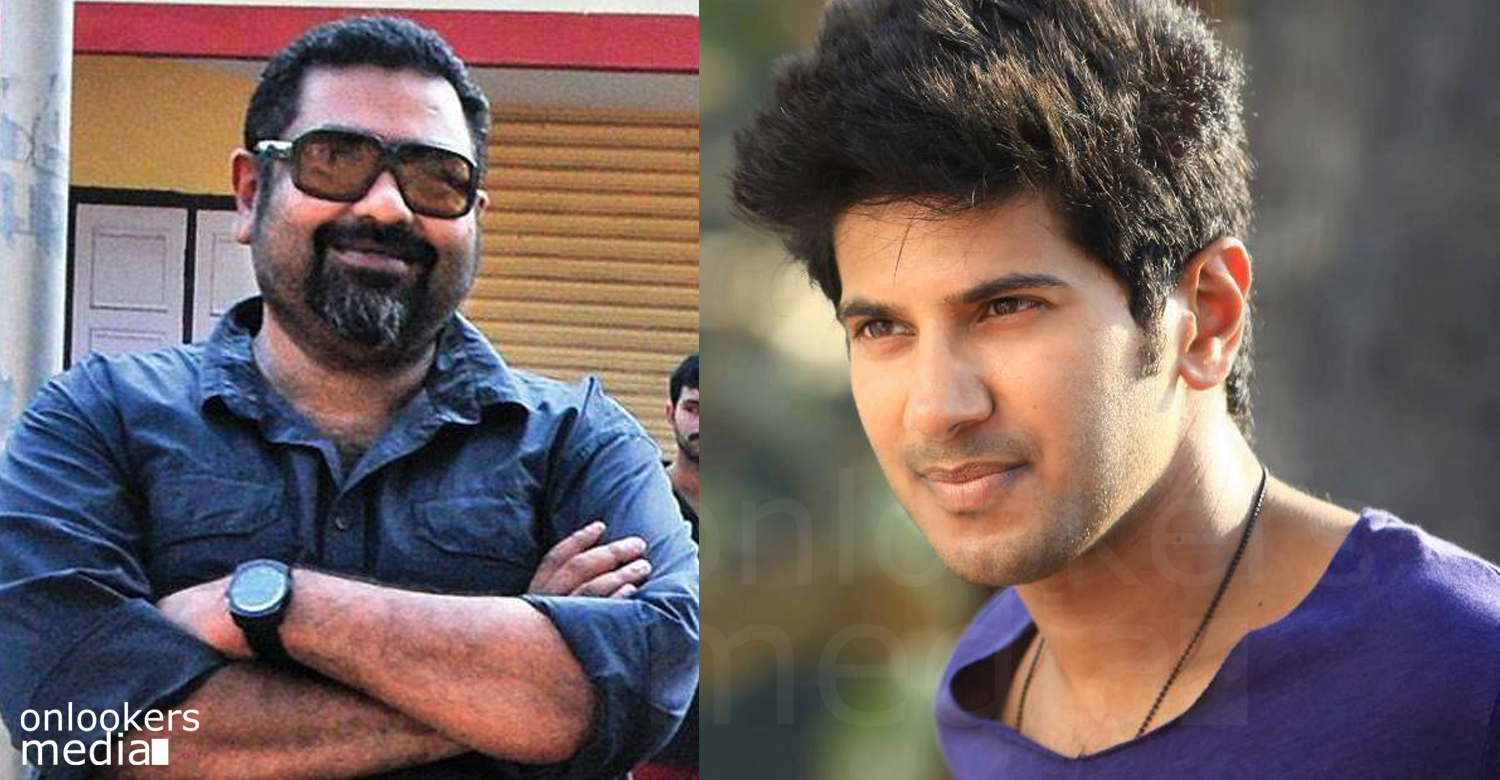 Dulquer,Amal Neerad, Anwar Rasheed, Dulquer next movie, Dulquer amal neerad, malayalam movie 2016, Dulquer 2016 movie
