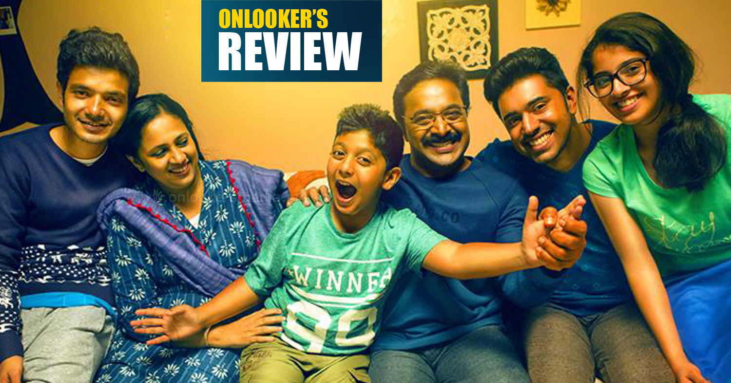 Jacobinte Swargarajyam, Jacobinte Swargarajyam review, Jacobinte Swargarajyam rating, Jacobinte Swargarajyam hit or flop, Jacobinte Swarga rajyam movie raview, nivin pauly hit movie, best malayalam movie 2016