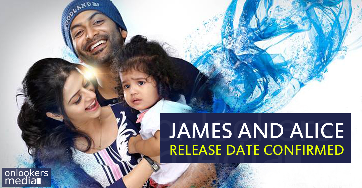James and Alice release date, James and Alice malayalam movie prithviraj James and Alice, vedhika in James and Alice, malayalam movie 2016