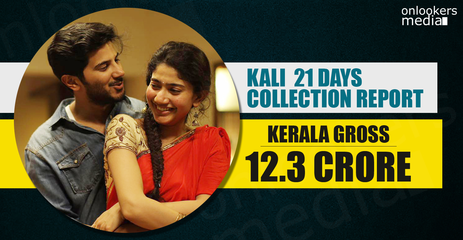 Kali Collection Report, Kali Dulquer, Sai Pallavi, kerala boxoffice collection, dulquer hit movies, malayalam movie 2016, super hit malayalam movie 2016