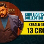 King Liar, King Liar collection report, Siddiquer Lal, Dileep, Madonna Sebastian, King Liar movie hit or flop, King Liar total collection