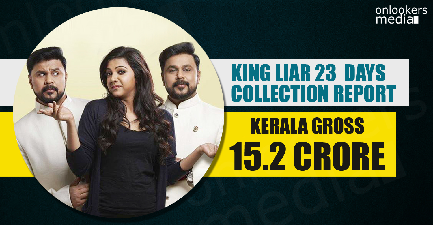 King Liar, King Liar collection report, Dileep, Siddique Lal, malayalam movie 2016, vishu winner 2016, dileep super hit movie
